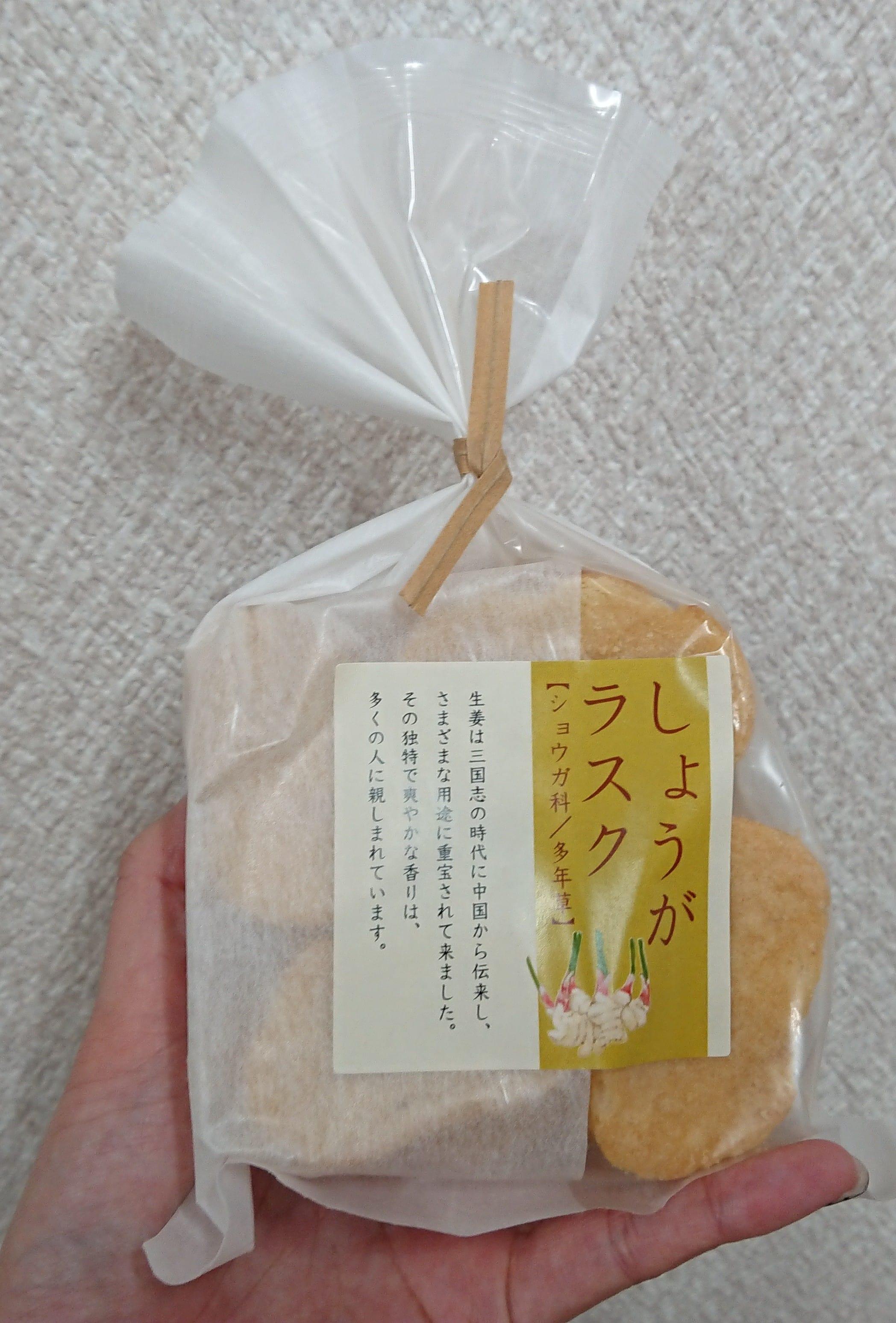 「☆S様からのラスク☆」01/19(01/19) 11:06 | あかねの写メ・風俗動画