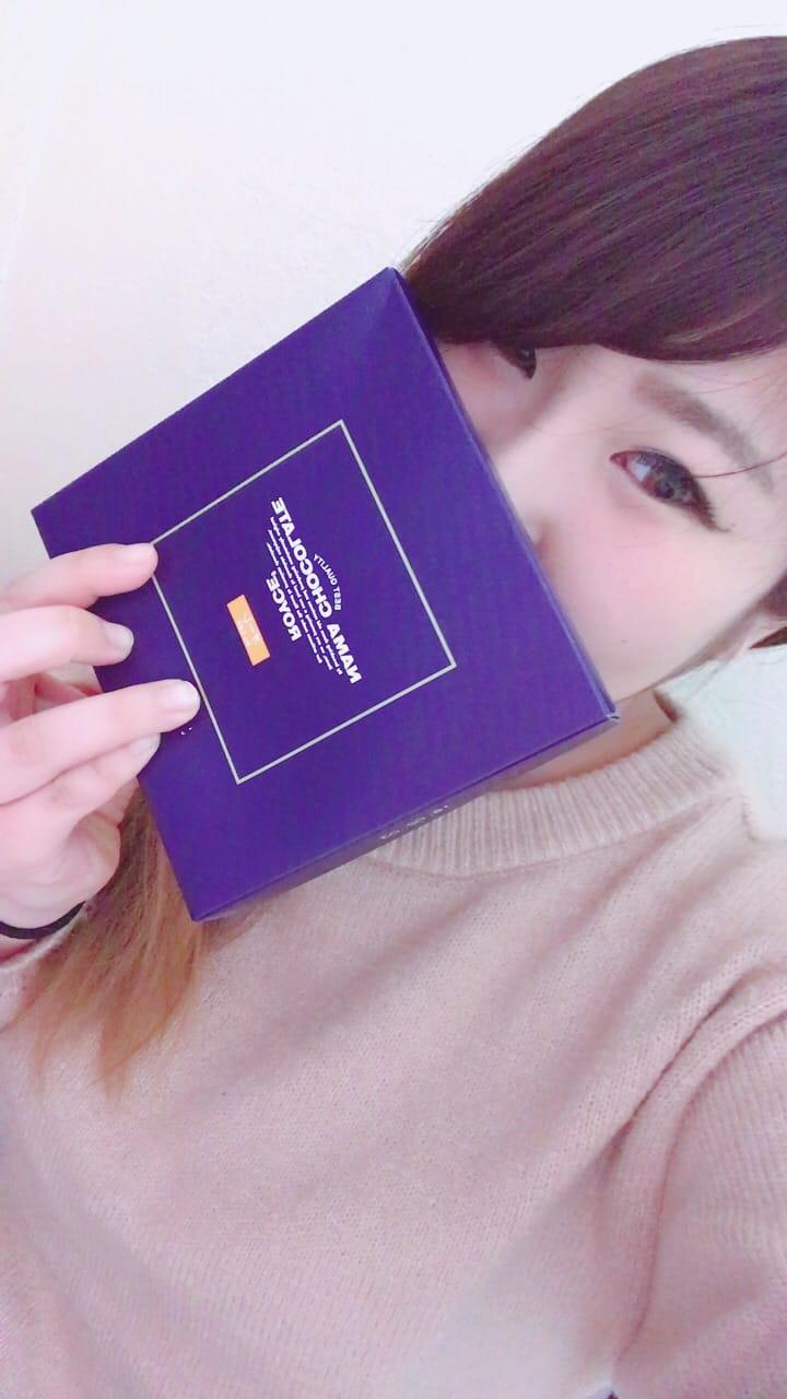 「プレゼント」01/19(01/19) 12:07 | さやかの写メ・風俗動画