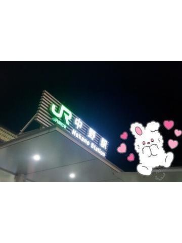 「⊂( ?o? )⊃ヴーン」01/19(01/19) 14:18 | ゆにの写メ・風俗動画