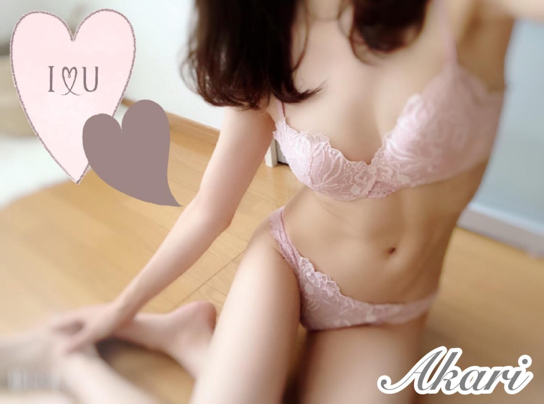 「ありがとう♡」08/05(木) 16:26 | 汐見あかりの写メ日記