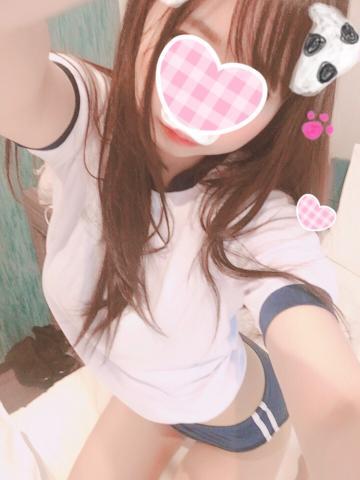 「こんにちわ」01/19(01/19) 18:21 | 萌花の写メ・風俗動画