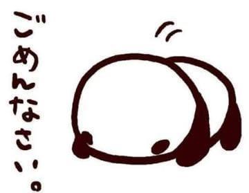 「すみません。。。」08/06(金) 11:21 | カヤの写メ日記