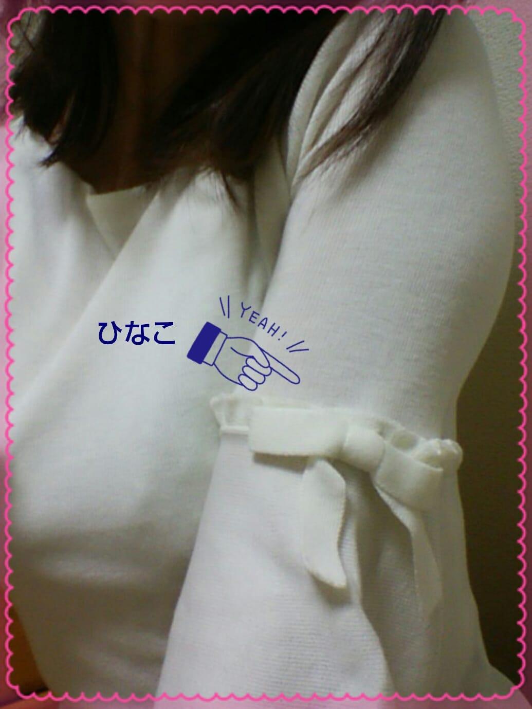 「腕かわゆし♪」01/20(01/20) 10:14 | ひなこの写メ・風俗動画