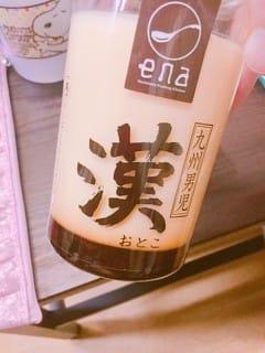 「漢のプリン!だそうです笑」01/20(01/20) 12:00 | えなの写メ・風俗動画