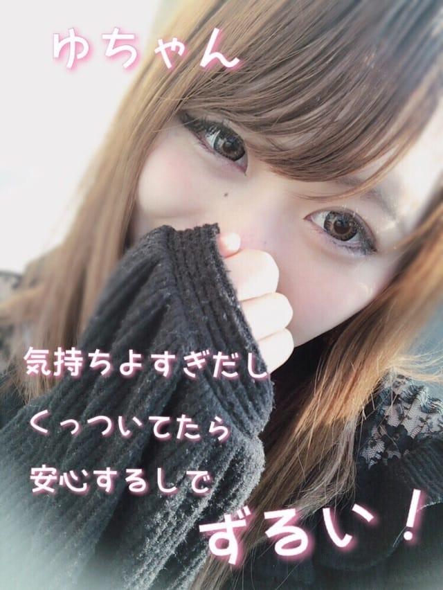 「1/18 ゆうちゃんへ(つω`*)」01/20(01/20) 13:26 | Fuyuhi フユヒの写メ・風俗動画
