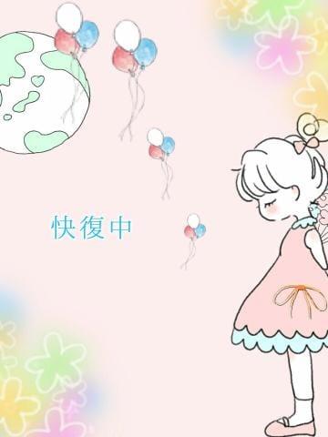 「こんにちわ」01/20(01/20) 13:51 | 松岡 美杏の写メ・風俗動画