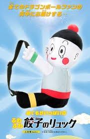 「料理店と餃子と天津飯と私」01/20(01/20) 18:16 | ノーハンドで楽しませる人妻の写メ・風俗動画