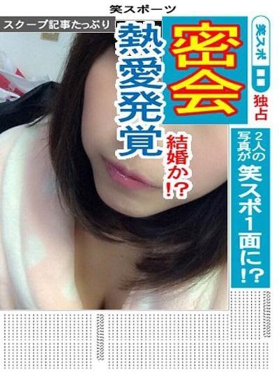 「お時間」01/20(01/20) 18:39   あいらの写メ・風俗動画