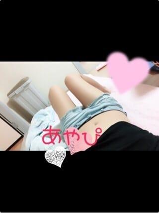 「やっと解放ー!!」01/20(01/20) 19:25 | アヤの写メ・風俗動画