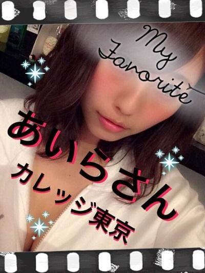 「香水新しく買いまんた? ?'-'?)??」01/20(01/20) 23:11   あいらの写メ・風俗動画
