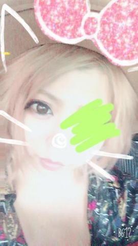 「たいき〜」01/21(01/21) 00:41 | 麗先生の写メ・風俗動画