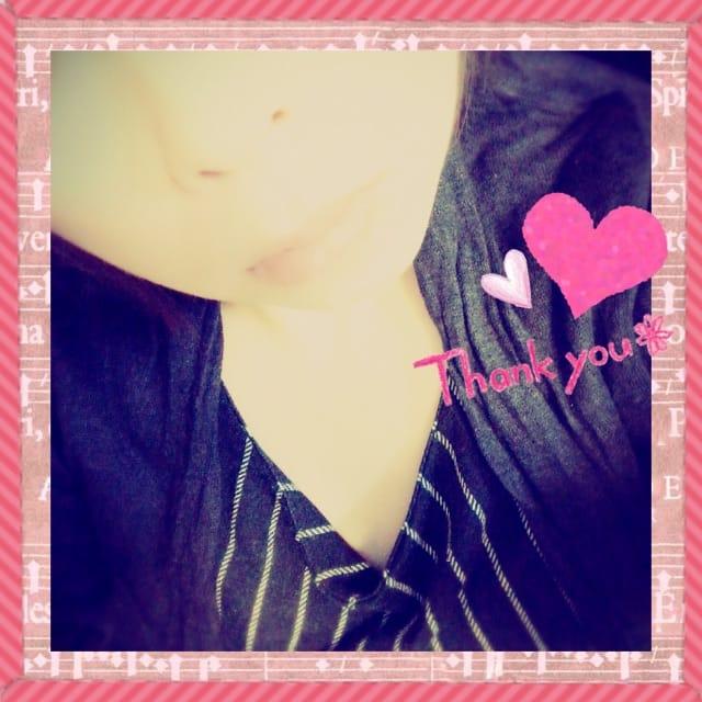 「ありがとうございました」01/21(01/21) 06:59 | 北川 はるか(Mrs)の写メ・風俗動画