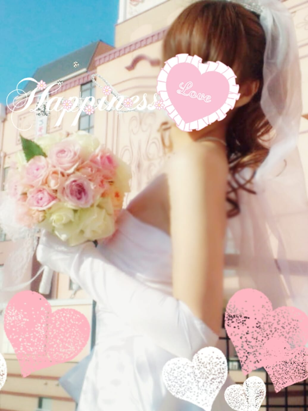 「Eve★log[おはよう♡]」01/21(01/21) 07:12   イヴの写メ・風俗動画