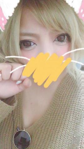 「おはよう」01/21(01/21) 11:37 | 麗先生の写メ・風俗動画