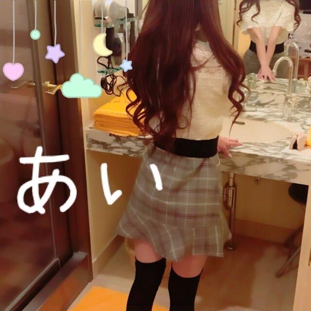 「おそうじ」01/21(01/21) 18:59 | あいの写メ・風俗動画