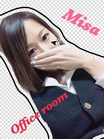 「お礼♡」01/21(01/21) 22:33 | ミサの写メ・風俗動画