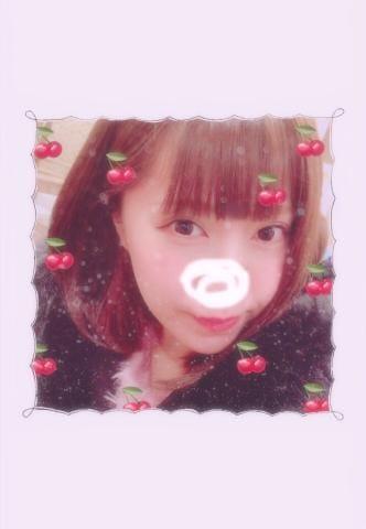 「お題 ♡」01/21(01/21) 23:15 | こはくの写メ・風俗動画