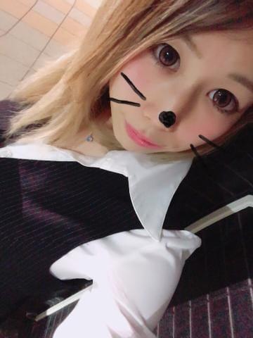 「お礼♡」01/22(01/22) 00:28 | ミサの写メ・風俗動画