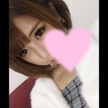 「お礼」01/22(01/22) 01:16 | ここみの写メ・風俗動画