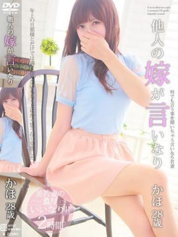 「リズコート Hさん♪」01/22(01/22) 07:01 | かほの写メ・風俗動画