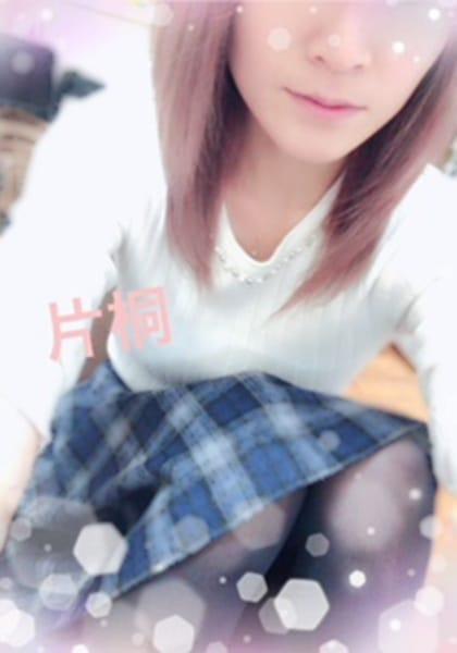 「片桐 翔子です」01/22(01/22) 13:40 | 片桐 翔子の写メ・風俗動画