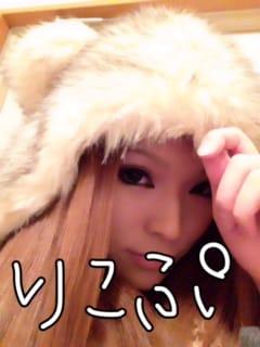 「おはよーー」01/22(01/22) 18:14 | りりこの写メ・風俗動画
