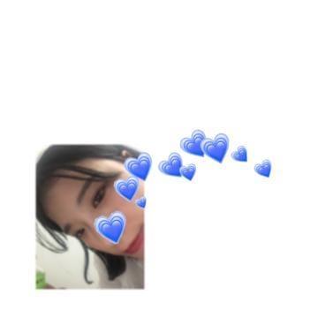 「しゅっき〜ん!」08/18(水) 10:51 | まつりの写メ日記