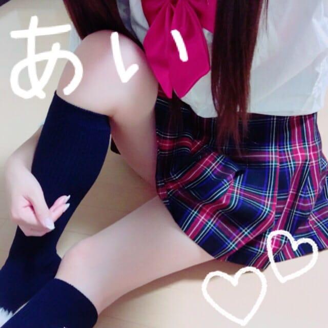 「ちゅらい」01/22(01/22) 21:56 | あいの写メ・風俗動画