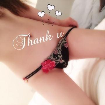 「お疲れ様です♪」01/23(01/23) 06:35 | さやかの写メ・風俗動画