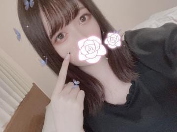 「おはすき」08/20(金) 13:00   風花(ふうか)の写メ日記