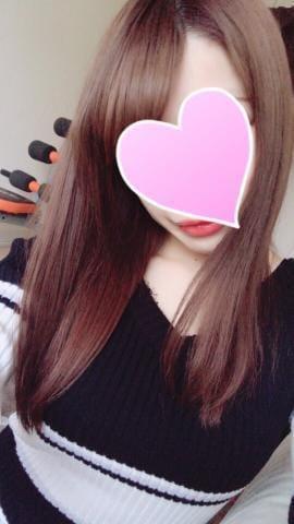 「ありがとう♪」01/23(01/23) 17:46 | なるみちゃんの写メ・風俗動画