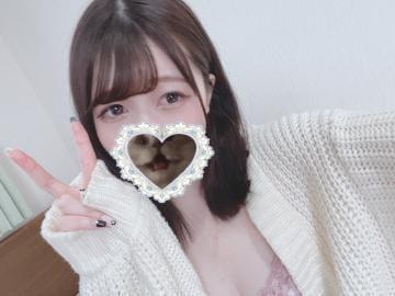 「るるるん」08/22(日) 23:37   風花(ふうか)の写メ日記