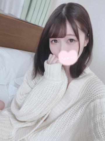 「おはしゅき」08/23(月) 13:00   風花(ふうか)の写メ日記