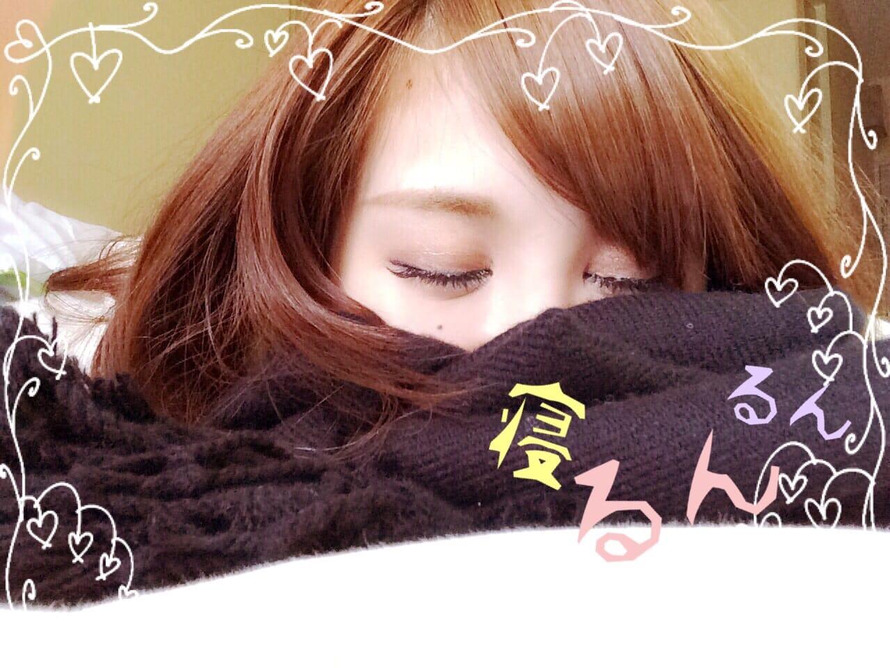 「ありがとうございました(*^^*)LaLa...♪*」01/24(01/24) 03:07 | LALAの写メ・風俗動画