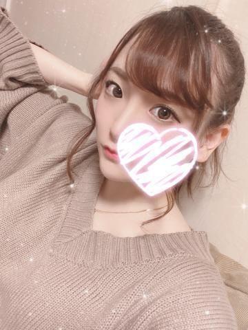 「おーわり?」08/24(火) 03:08   真理花(まりか)の写メ日記