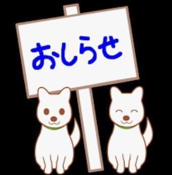 「来週の出勤日」08/28(土) 05:39   みずなの写メ日記