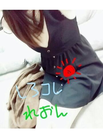 「今日で最後…」01/25(01/25) 22:36 | れおんの写メ・風俗動画