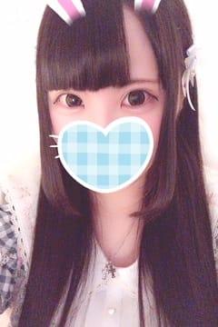 「そらだよ☆」01/26(01/26) 17:26 | 12月度人気NO.3そらの写メ・風俗動画