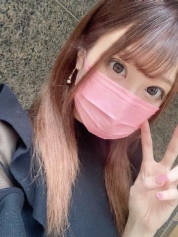 「」09/03(金) 17:03 | えりの写メ日記