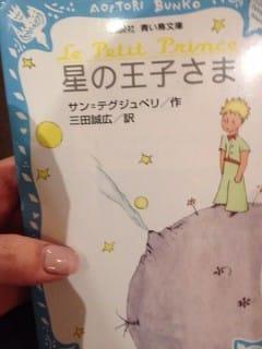 「えなです(^o^)」01/27(01/27) 09:00 | えなの写メ・風俗動画