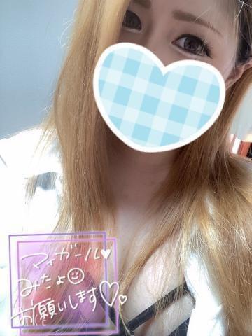「〜報告〜」09/06(月) 15:21   クレハの写メ日記