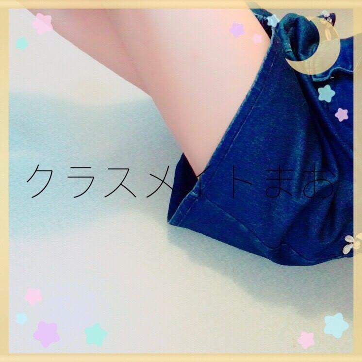 「♡しゅっきん♡」01/27(01/27) 20:20 | まおの写メ・風俗動画