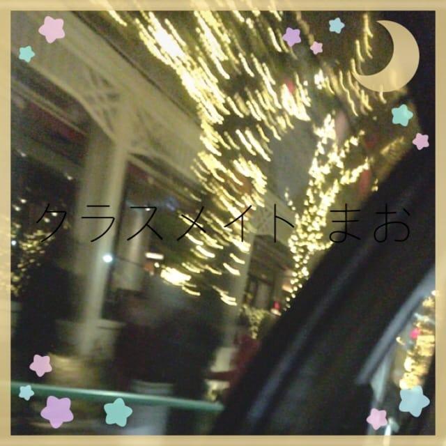 「♡ありがとうのにっき♡」01/28(01/28) 02:52 | まおの写メ・風俗動画