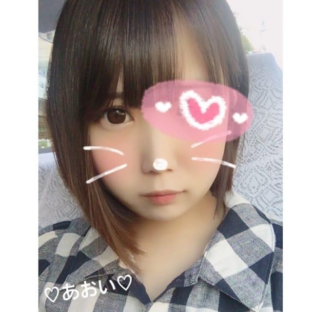 「本日完売」01/28(01/28) 05:11 | あおいの写メ・風俗動画