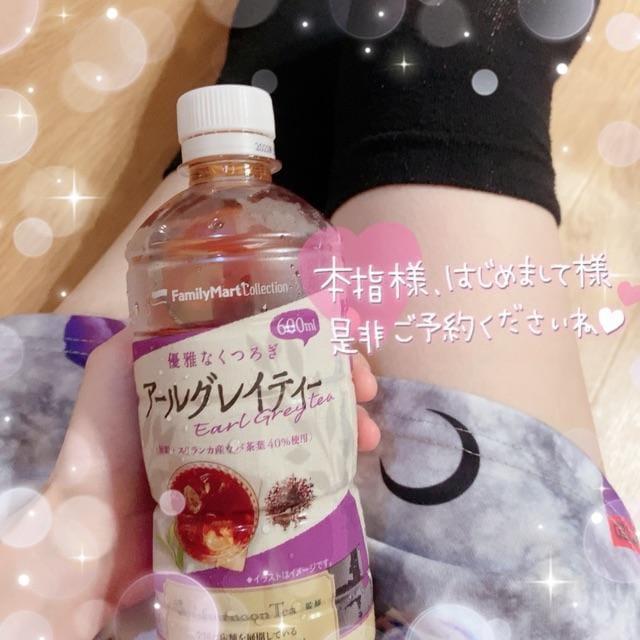 「嬉しみ!」09/10(金) 18:47 | さくらちゃんの写メ日記