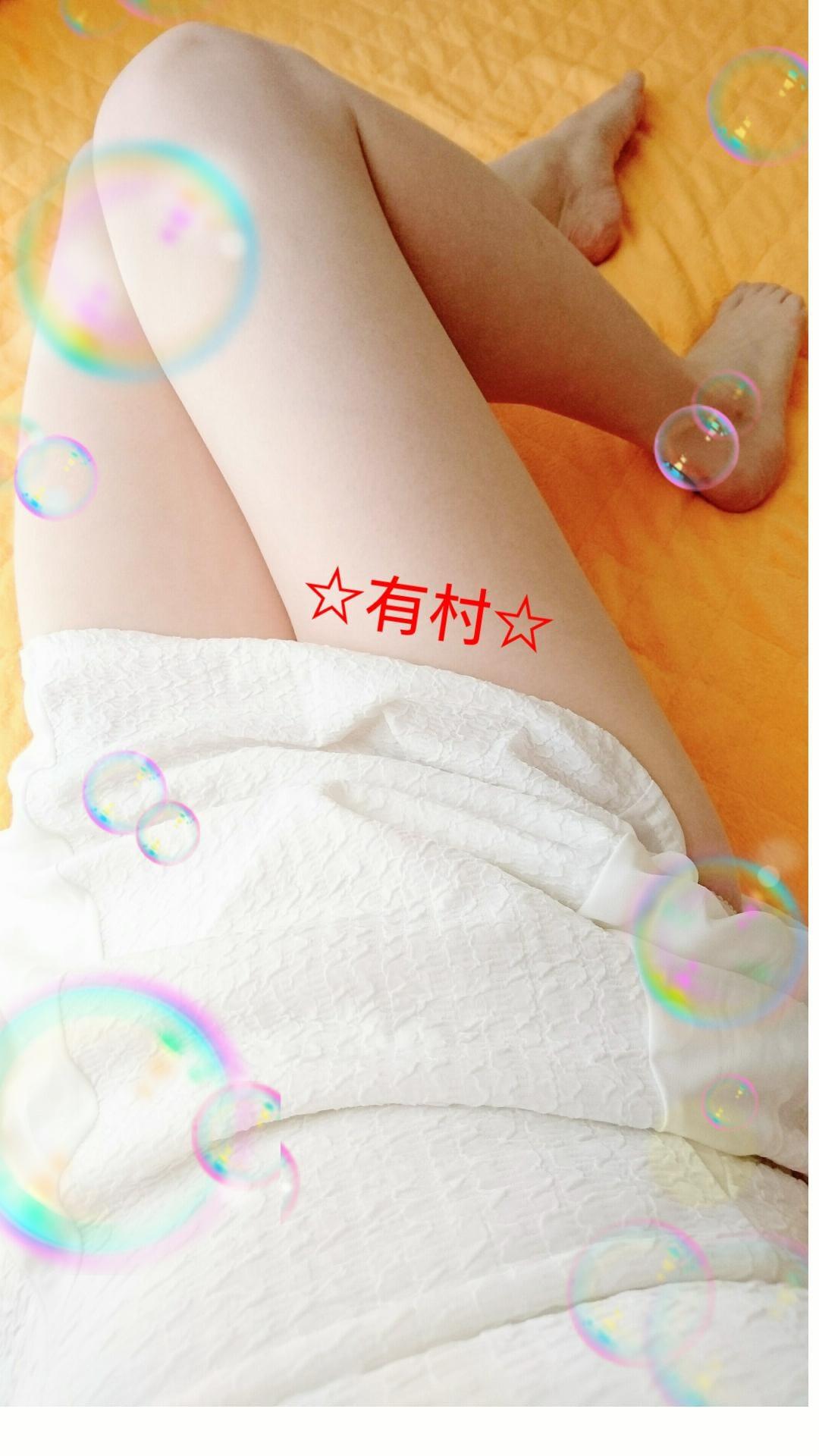 「お休みでした☆(*´∪`*)」01/28(01/28) 22:11 | 有村の写メ・風俗動画