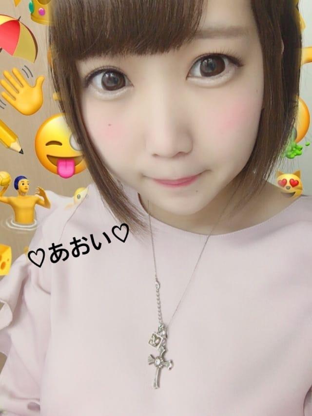 「ありがとう」01/28(01/28) 23:42 | あおいの写メ・風俗動画