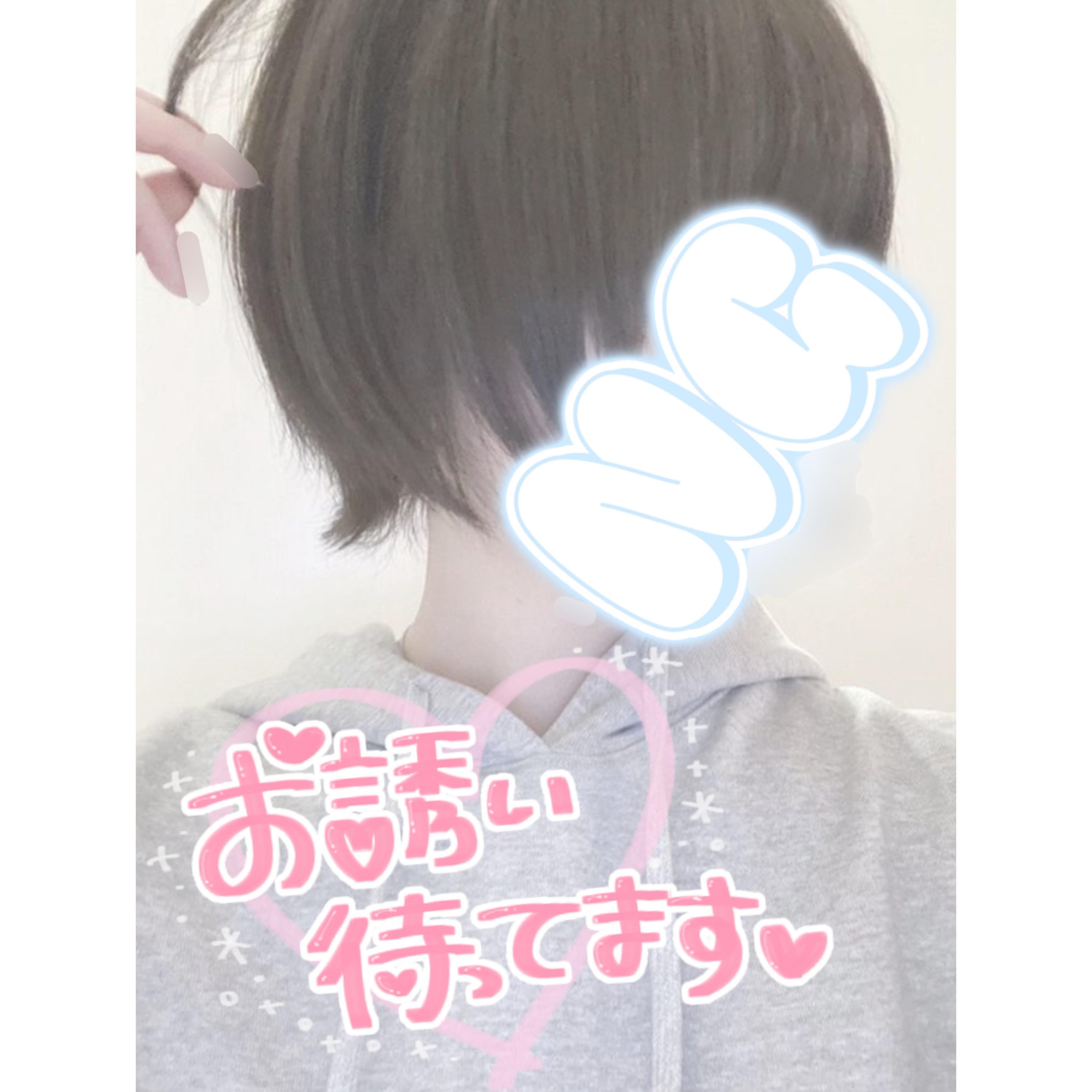 「今日も」09/13(月) 17:47 | ☆体験☆柊エマの写メ日記
