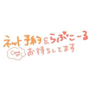 「[お題]from:ぱん2さん」09/13(月) 18:44   ☆三浦(絶品美人妻)の写メ日記