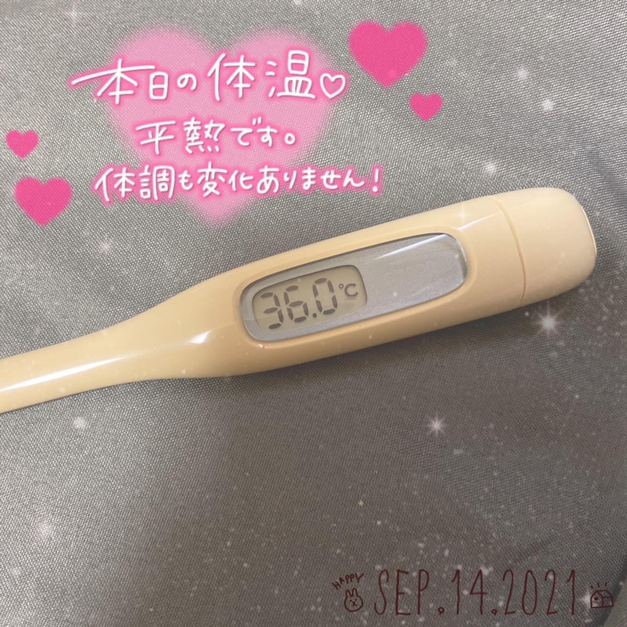 「りこのブログ」09/14(火) 12:31   りこの写メ日記